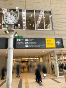 たまプラーザ駅北口改札