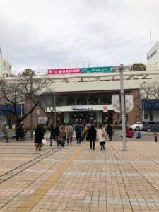 たまプラーザ東急百貨店