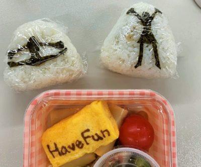 Have funのお弁当