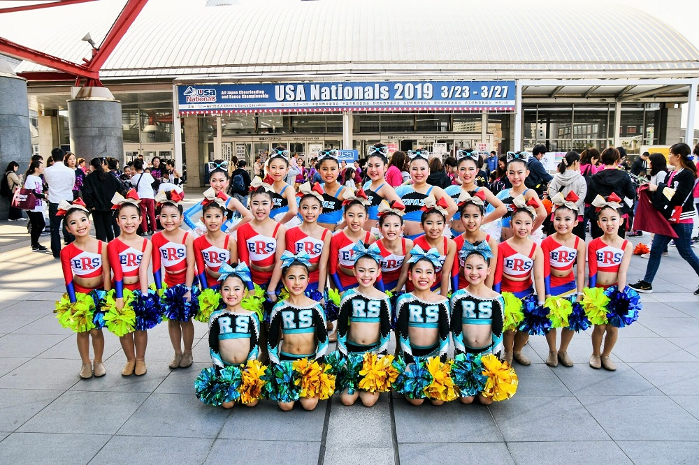 USA All Star Nationals 2019