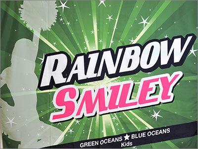 新浦安RainbowSmiley