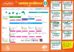 SH-schedule-082021