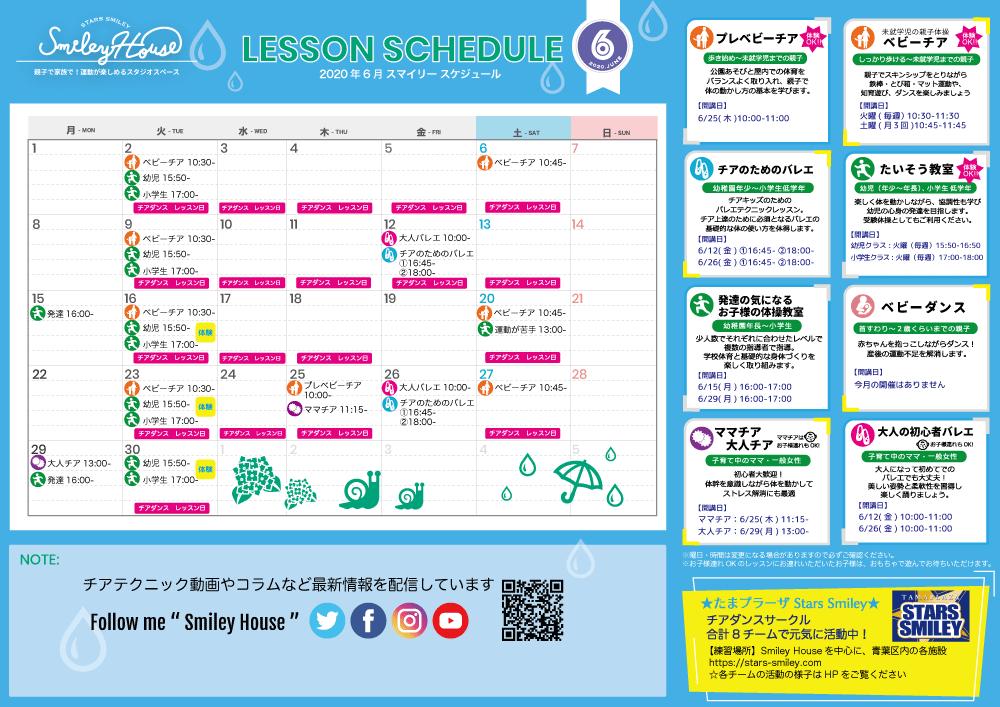 SH-schedule-2002-06