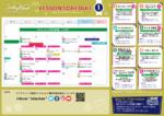 SH-schedule-2021-1