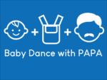 パパとベビーダンス