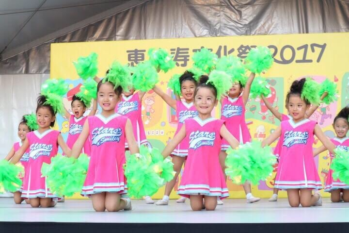 恵比寿Stars Smiley Kids