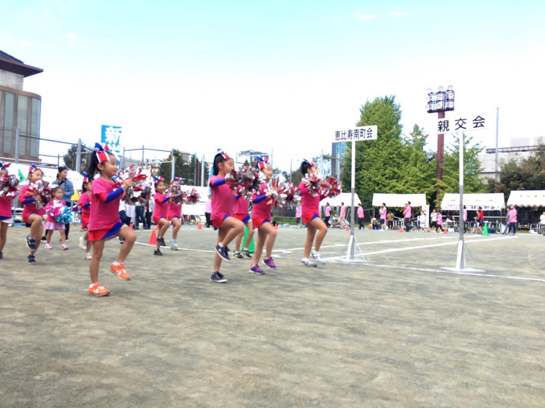 恵比寿大運動会
