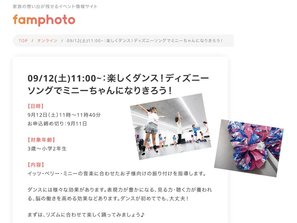 famphoto-202009
