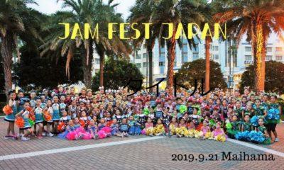 Jam fest japan 2019