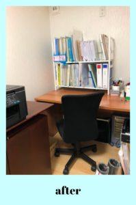 事務所のafter写真