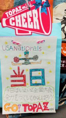 TOPAZ mini USA nationals 子どもたちの応援ポスター