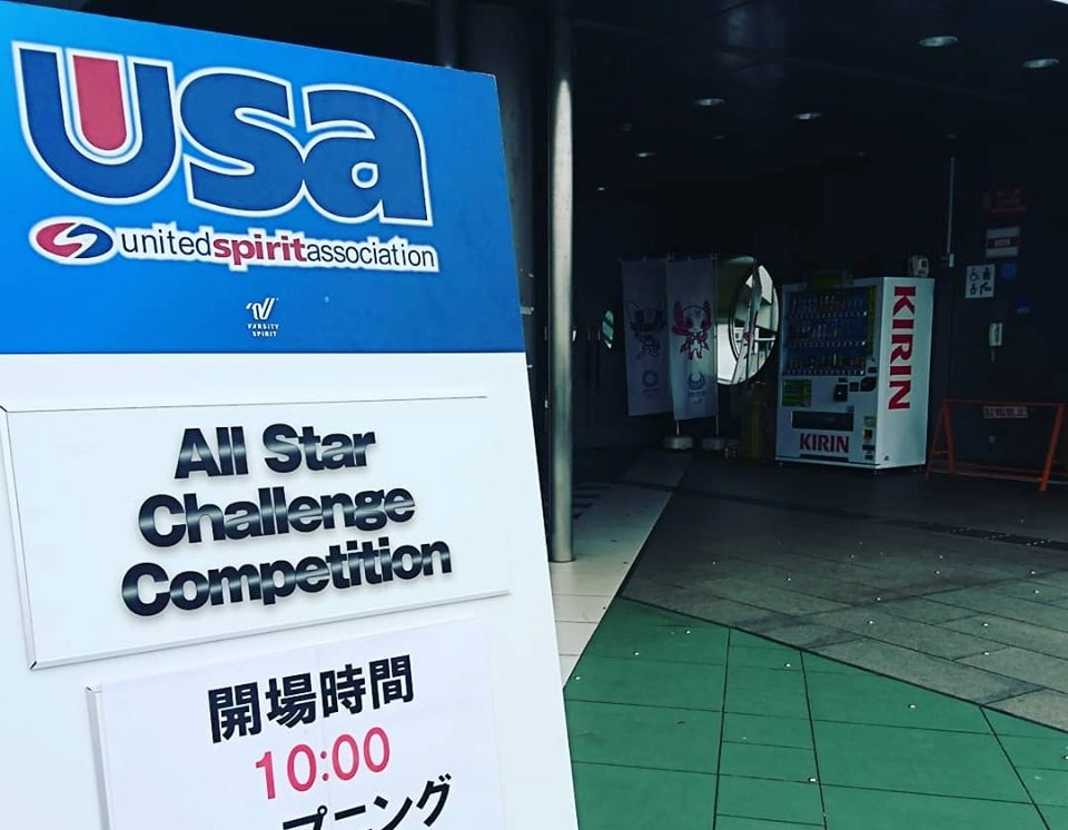USA Japan All Star Challenge Competition 2019 EAST
